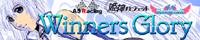 レーシングチーム 「AS Racing」2012年度公式テーマソング